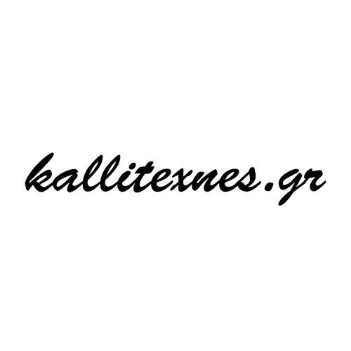 Kallitexnes logo